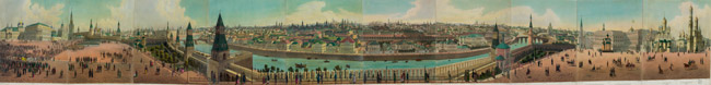 moscow_1848.jpg